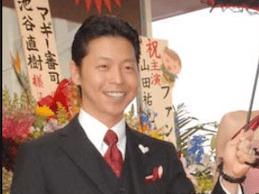 Takuro Nishimura The Oxford Academy